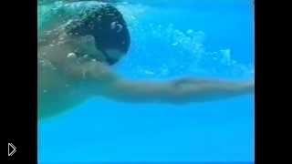 Смотреть онлайн Урок техники плавания кролем