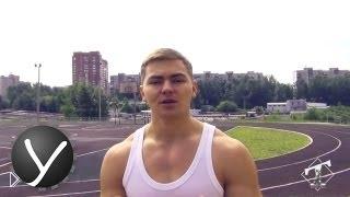 Смотреть онлайн Спортивная одежда для тренировок