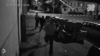 Хитрому парню удалось скрыться от толпы - Видео онлайн