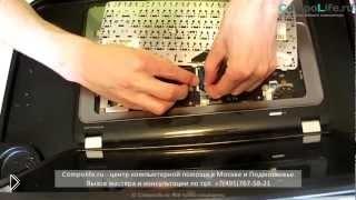 Смотреть онлайн Как самостоятельно почистить ноутбук от пыли