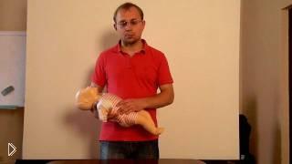Смотреть онлайн Что делать, когда  подавился грудной ребенок