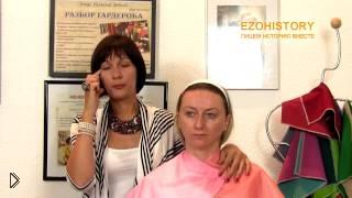 Смотреть онлайн Как правильно подобрать цвет волос