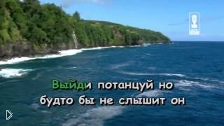 Смотреть онлайн Караоке Аллегрова – Младший лейтенант