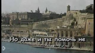 Смотреть онлайн Караоке Юрий Шатунов – Седая ночь