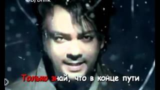 Смотреть онлайн Караоке Киркоров – Снег