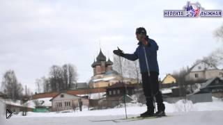 Смотреть онлайн Как научиться кататься на лыжах коньковым ходом