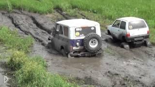 Смотреть онлайн Гонки по грязи на русских машинах