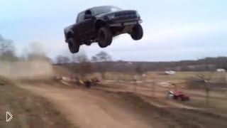 Смотреть онлайн Форд подлетает на несколько метров