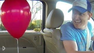 Смотреть онлайн Эксперимент с шариком в минивэне