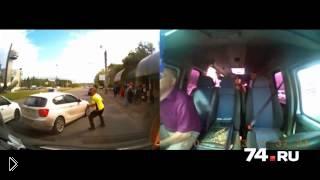 Смотреть онлайн Разборка и драка на дороге с водителем маршрутки