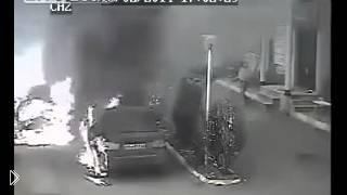 Смотреть онлайн Взрыв газа в Иране