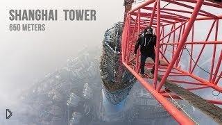 Смотреть онлайн Покорение Шанхайской башни в 650 метров