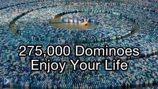 Смотреть онлайн Рекорд Гиннеса: 275 тысяч костей домино