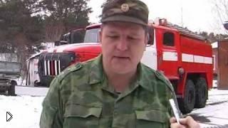 Смотреть онлайн Объяснение конусообразной формы пожарного ведра