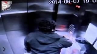 Смотреть онлайн Лифт катапультировался сам по себе 7 июня 2014