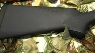 Смотреть онлайн Как выбрать ружье для охоты