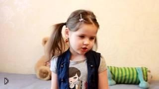 Смотреть онлайн Марина Павленко - девочка с феноменальной паматью