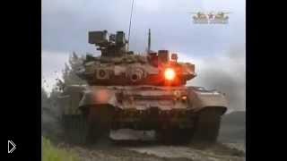 Смотреть онлайн Характеристики и обзор танка Т-90