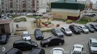 Смотреть онлайн Драка: водители не поделили дорогу