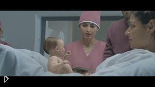 Смотреть онлайн Шокирующая реклама от МТС: будущее поколение