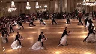 Смотреть онлайн Танец вальс на балу