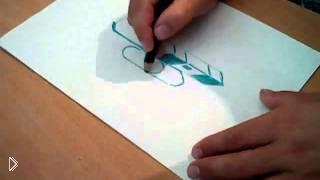 Смотреть онлайн Как нарисовать поэтапно танк карандашом