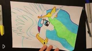 Смотреть онлайн Как нарисовать принцессу Селестию