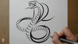 Смотреть онлайн Как поэтапно карандашом нарисовать змею
