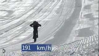 Смотреть онлайн Рекорд Гиннесса: самый быстрый велосипедный спуск