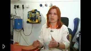 Смотреть онлайн Первая помощь при термических и химических ожогах