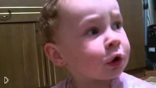 Смотреть онлайн Маленькая девочка признается, что она жадина