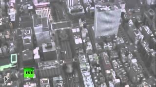 Смотреть онлайн Сильное землетрясение в Японии 15 июня 2014