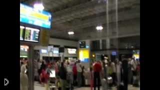 Смотреть онлайн Первый раз в Турции: от аэропорта до автобуса