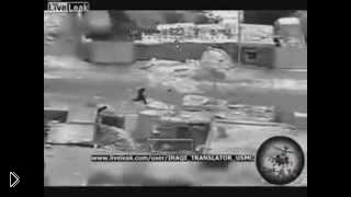 Смотреть онлайн Атаки американских вертолетов в Ираке