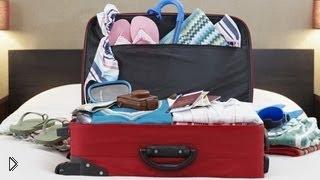 Смотреть онлайн Что нужно брать в отпуск