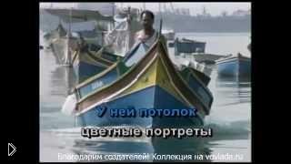 Смотреть онлайн Караоке: Чичерина - Блюдца