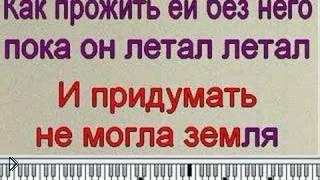 Смотреть онлайн Караоке Майя Кристалинская - Нежность