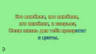 Смотреть онлайн Караоке Алла Пугачева - Миллион Алых Роз