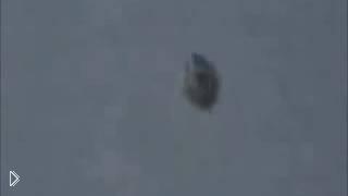 Смотреть онлайн С неба на землю упало НЛО: документальные кадры