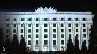 Смотреть онлайн Иллюзия на здании областной администрации