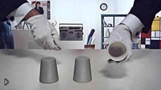 Смотреть онлайн Классная иллюзия с тремя стаканчиками и шариком
