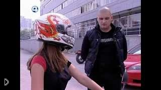 Смотреть онлайн Как научиться ездить на мопеде или скутере за час