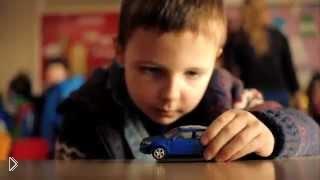 Смотреть онлайн Контролируя скорость вы контролируете дорогу