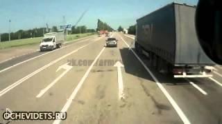 Калина как футбольный мячик у двух грузовиков - Видео онлайн