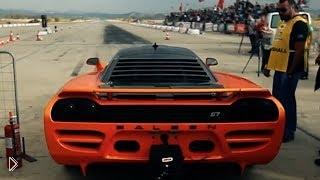 Смотреть онлайн Крутые машины для участия в гонках
