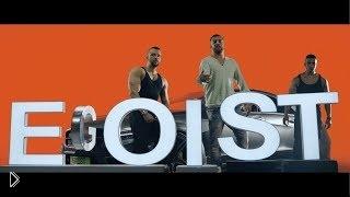Смотреть онлайн Клип KC Rebell feat. Kollegah & Majoe EGOIST RMX