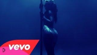 Смотреть онлайн Клип Rihanna - Pour It Up