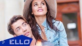 Смотреть онлайн Клип Сати Казанова feat. Arsenium - До рассвета