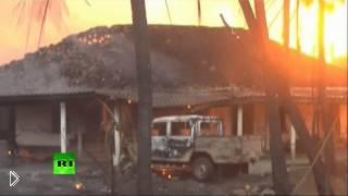 Смотреть онлайн Взрыв газопровода в Индии 27 июня 2014