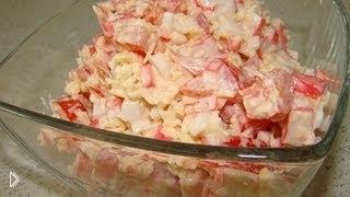 Смотреть онлайн Обалденный салат из пяти ингридиентов